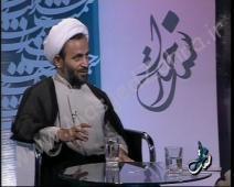 حجت الاسلام و المسلمین علیرضا پناهیان